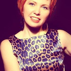 Наталья Алфёрова