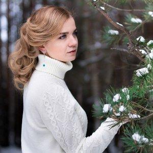 Юлия Кузина