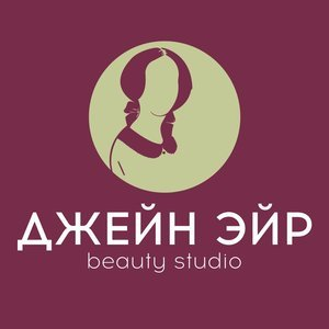 Beauty Studio Джейн Эйр