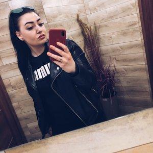 Екатерина Дяченко