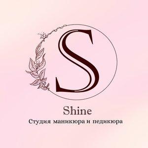 Студия «SHINE»