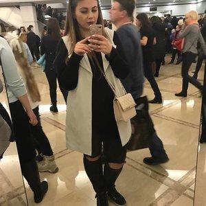 Юлия Уткина