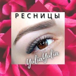 Yulia Yulia809