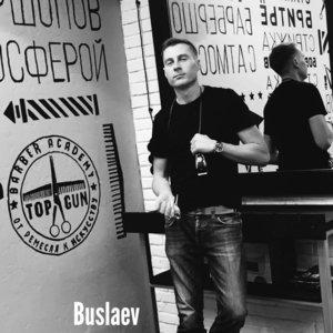 Валерий Буслаев
