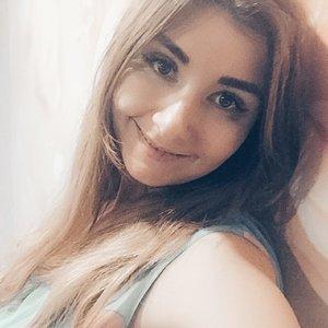 Алена Киямова