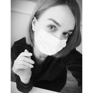 Ксения Масло