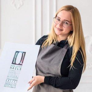 Анастасия Томилина