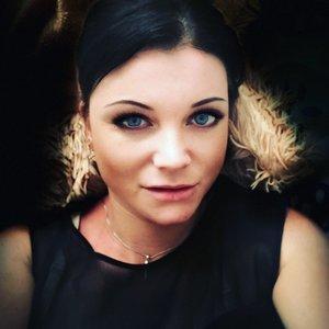 Аврора Карачевцева