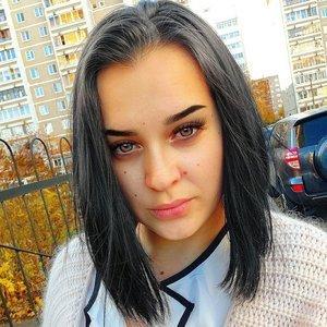 Екатерина Кулида