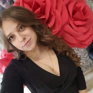 Диана Чеснокова