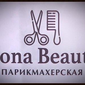 Nona Beauty