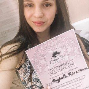 Кристина Кедрова