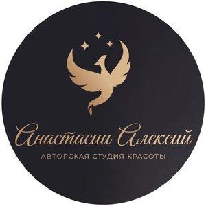 Анастасия Алексий