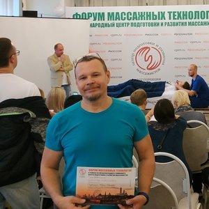 Юрий Снурницин