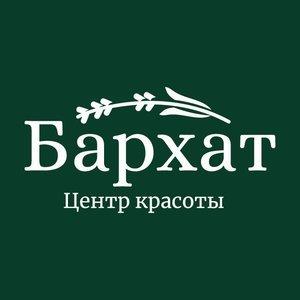 Центр Красоты Бархат