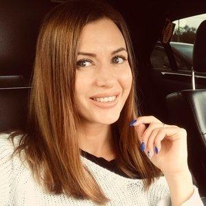 Наталья Айвазьян