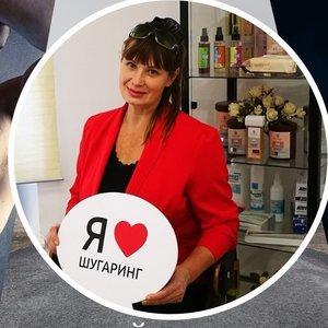 Инна Бекетова