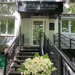 Lash And Nail Studio Салон