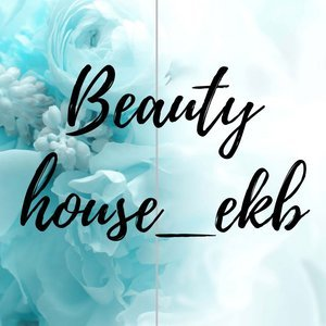 Студия Beautyhouse_ekb