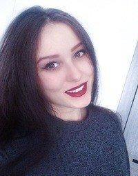 Юлия Мукумова