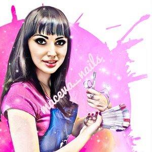 Ирина Мацева
