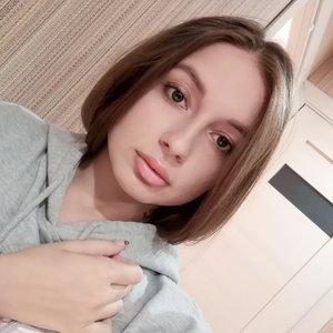 Кристина Рафиева