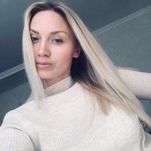 Дарья Рамазанова