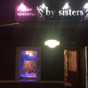 Студия красоты by sisters
