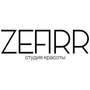 Студия Красоты ZEFIRR