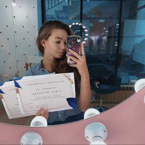 София Шепелева