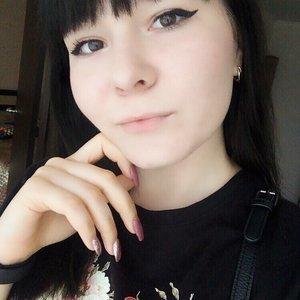 Екатерина Хлюпина