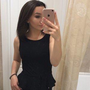 Римма Саакян