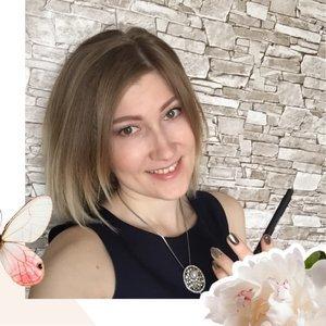 Ольга Эльф