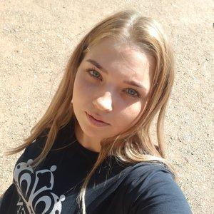 Анастасия Ерахтина