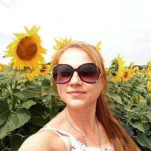Татьяна Брадиштян