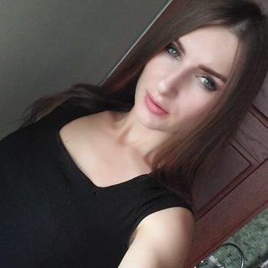 Валерия Вежичанина