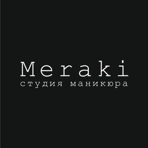 Meraki Студия Маникюра
