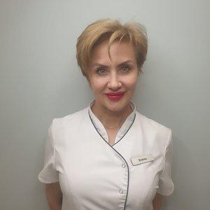 Елена Косметолог
