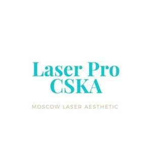 Laser Pro Cska