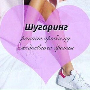 Галина Бокова