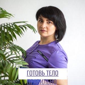 Алёна Шашкова