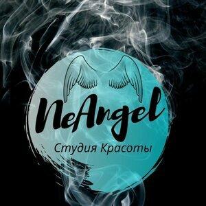 Студия Красоты NeAngel_Studio