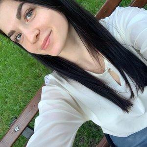 Таня Чумак