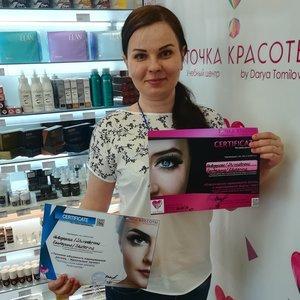 Екатерина Живодерова