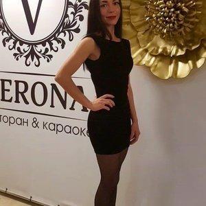 Александра Лапина
