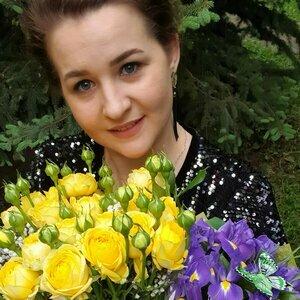 Алена Сергеева