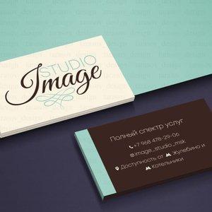 Студия красоты Image Studio