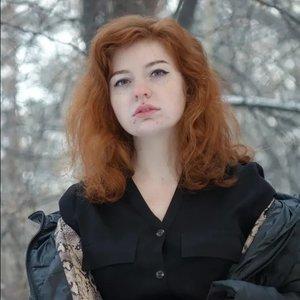 Светлана Амвросова