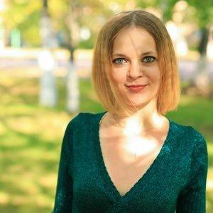 Анастасия Головко
