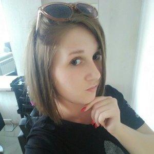 Ирина Глушкова